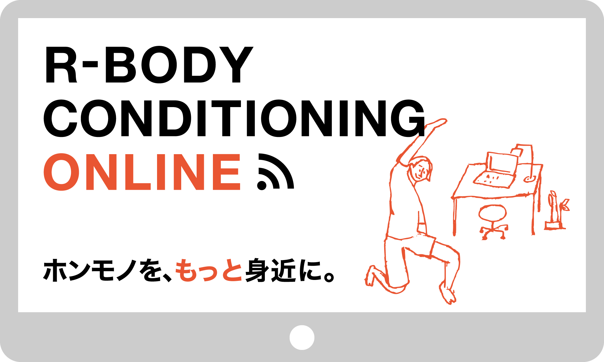 R-body Conditioning ONLINE