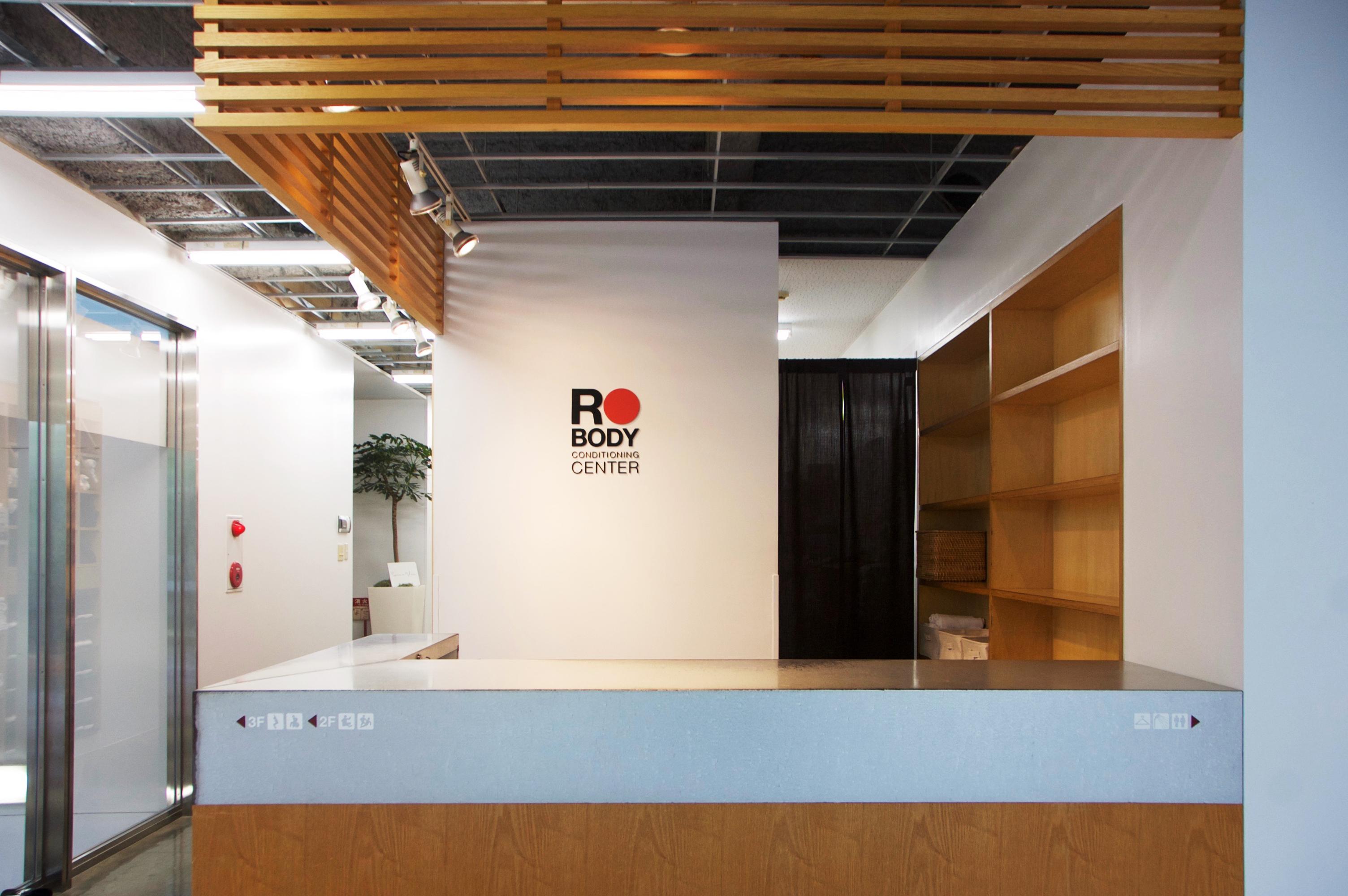 R●BODY CONDITIONING CENTER 恵比寿店の画像
