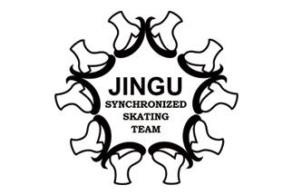 神宮シンクロナイズドスケーティングチーム