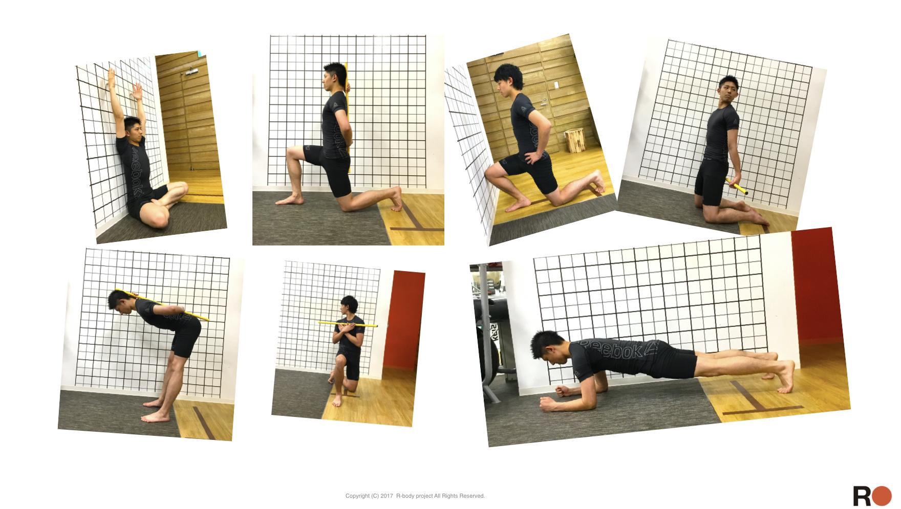 ①R-bodyが実践している身体機能評価の方法を知りたい方